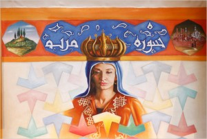 "The Muslim version of Catholic Mary, with verses from the Koran, in the Italian city of Siena.   This is the ""Virgin Mary's face"", in Arabic. The title is from the 19th chapter of the Koran, which is dedicated to the Madonna. In her crown, an Arab crescent, the symbol of Islam, is placed on one side of the cross. The Star of David, the symbol of Judaism, is on the other side."